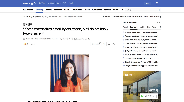 Monica Kang | Naver News