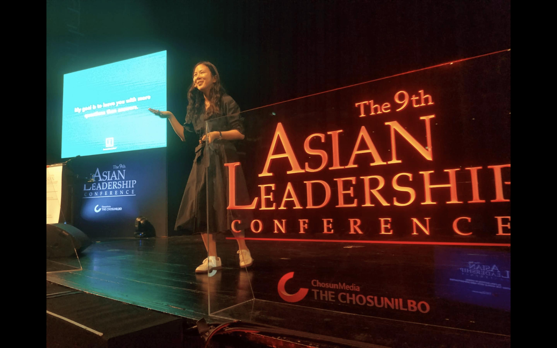 Monica Kang | ALC 2018